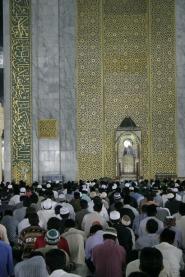 Masjid Nasional al-Akbar, Surabaya